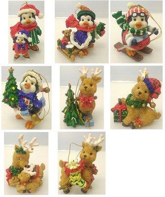 龍廬-自藏出清~早期少見 kirkland聖誕樹掛飾/波麗彩繪麋鹿造型公仔4款&企鵝造型公仔4款/共8款一起賣/只有一套