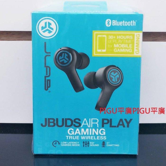 平廣 現貨送禮 JLAB JBuds Air PLAY 藍芽耳機 低延遲 公司貨保 GAMING 另售QLA AERO