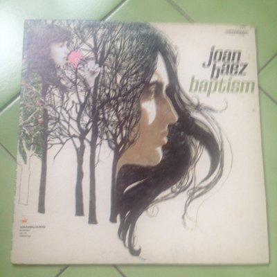 (下標即結標)(LP/黑膠唱片)Joan Baez瓊拜雅-Baptism