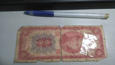 舊台幣1.免運