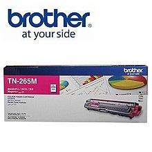 Brother TN-265M 紅色原廠碳粉匣 未稅