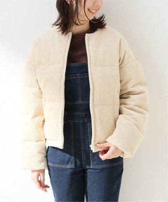 |The Dood Life|日本 U by SPICK&SPAN / 冬日小雲朵 溫暖燈芯絨 簡練小廓型羽絨外套