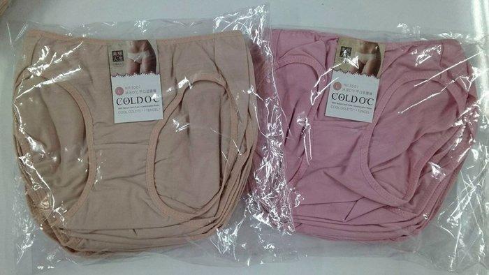 No. 涼感天絲棉低腰三角內褲,一件120元,最大到3L,台灣製造