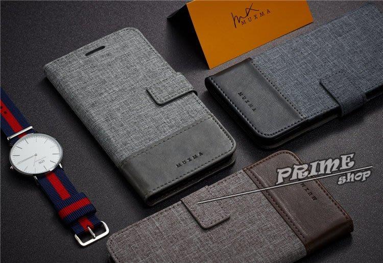 【Prime Shop】牛仔布紋拼接iphone X翻蓋皮套6s手機殼蘋果87plus插卡支架保護套質感生日送禮裝飾配件
