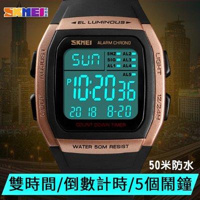 SKMEI  防水50米 時刻美電子錶 倒數計時 雙時間 夜光功能 鬧鈴 ☆匠子工坊☆【UK0097】