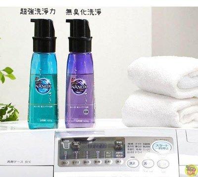 【JPGO】日本製 LION獅王 單手按壓式洗衣精 400g~奈米樂 超強洗淨力#945 / 無臭化洗淨010
