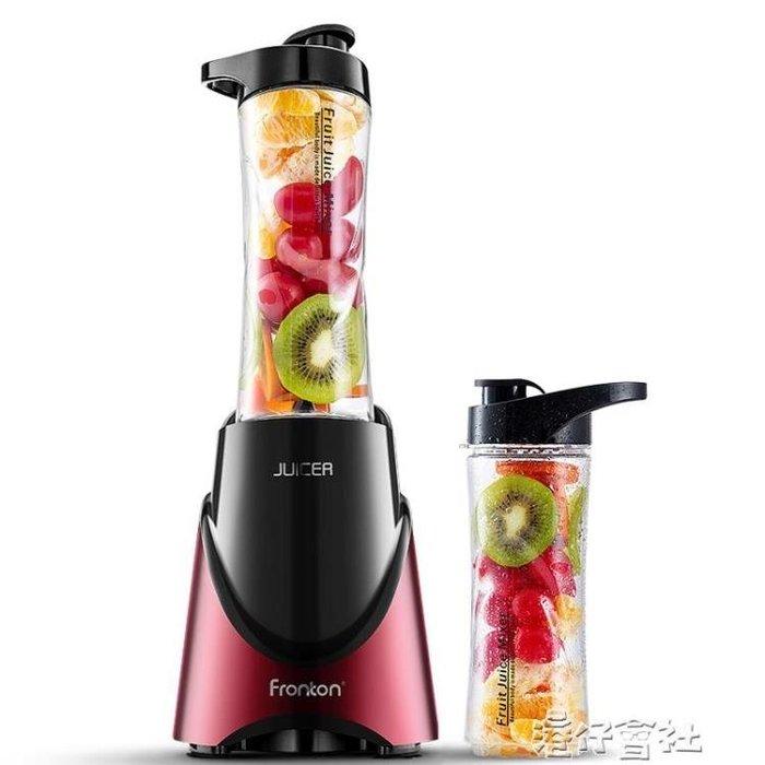 榨汁機家用水果小型多功能便攜式迷你榨汁機電動果汁榨汁杯