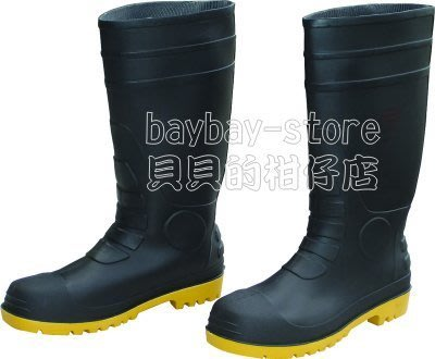 (安全衛生)長筒工作雨鞋/安全雨鞋_鋼頭+鋼底防護、防水/防油/防滑/防穿刺/絕緣