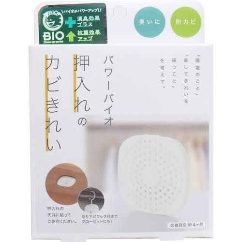 【東京速購】日本製 BIO 長效 防霉 除臭 貼片/盒  衣櫃 橱櫃專用  新版