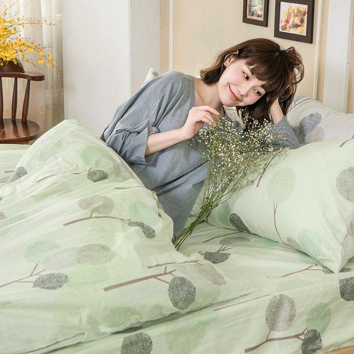 床包被套組 / 雙人【晨曦之柏】含兩件枕套  100%精梳棉  戀家小舖台灣製AAS212