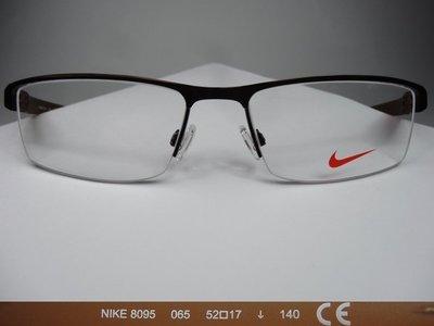 【信義計劃眼鏡】NIKE 金屬框 半框 方框 運動眼鏡 與 微熱山丘 鳳梨酥 一之鄉 蜂蜜蛋糕 齊名 台灣伴手禮排行榜