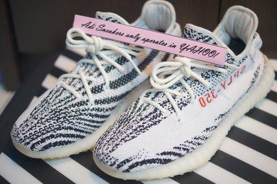Adidas Yeezy Boost 350 V2 Zebra 斑馬 代購附驗鞋證明