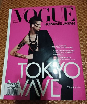 日本版 VOGUE HOMMES JAPAN (i-D可參考)