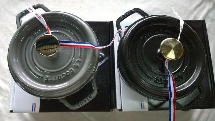 Staub 16公分 圓鍋 黑色   灰色