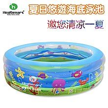 【Treewalker露遊】夏日悠遊海底泳池 直徑196cm bestway 戲水池 游泳池