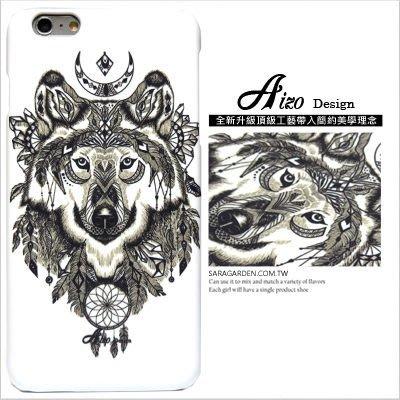 客製化 手機殼 iPhone 7 6 6S Plus【多型號製作】保護殼 民族風捕夢網狼羽毛 Z073