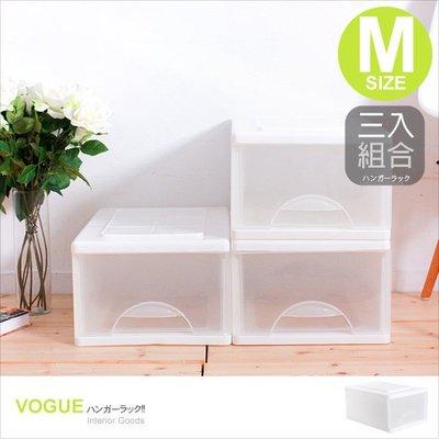HOUSE【652041】中純白一層收納櫃16.5L(3入) 收納箱/整理箱/抽屜櫃/斗櫃/衣櫃/衣櫥