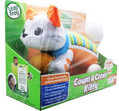 【 LeapFrog跳跳蛙】Count&Crawl Kitty數數小貓咪『CUTE嬰用品館』