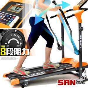 扶手2IN1滑雪磁控跑步機2坡度+8阻力+6避震墊非電動跑步機折疊美腿機登山健走機慢跑散步機C179-8279【推薦+】