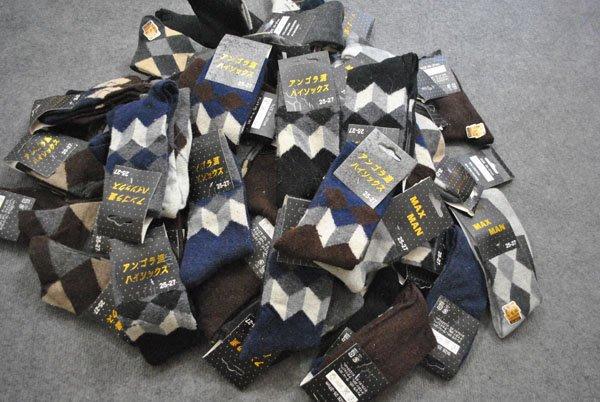 嘉芸的店 日本男士毛襪 日本男毛襪 羊毛男士襪子 保暖毛襪 可機洗不縮水 日本毛料襪子 5雙990