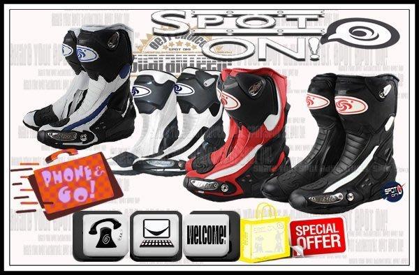Spot ON - SPEED PRO BIKER 新款YKK B1002款長車靴! 大尺碼 AKRAPOVIC M2R