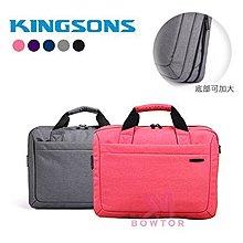 光華商場。包你個頭【kingsons】15.6吋 電腦包 手提 單肩 筆記本包 底部可加大