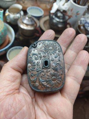 大草原文物館,日本明治錫水滴