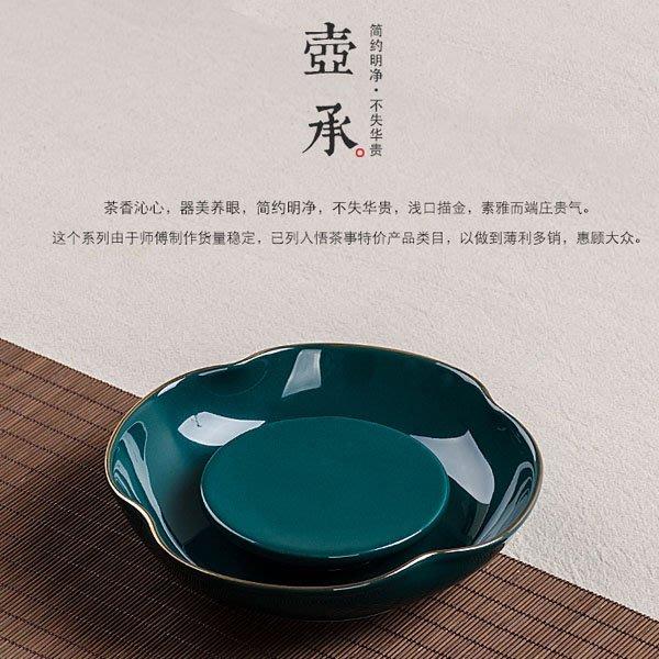5Cgo【茗道】含稅會員有優惠 531244844716 陶瓷功夫茶具茶壺茶杯泡茶茶玩茶具配件高檔蓄水茶壺承乾泡墊墨綠