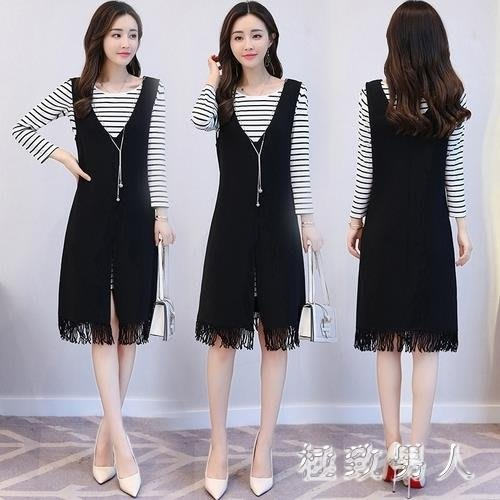 OL職業小香風收腰顯瘦打底長袖早秋季女士中長新款韓版兩件式洋裝 DN17551