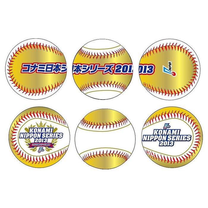 貳拾肆棒球-超限定款日本職棒2013日本一紀念金球