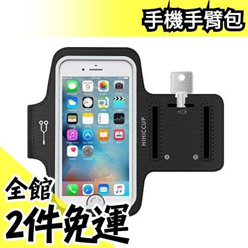日本【指紋識別】手機手臂包 運動用包包 卡片儲放 透氣 速乾 防水 路跑健身 iPhone6/7/8plus【水貨碼頭】
