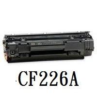 HP環保碳粉匣 CF226A黑色 HP M402n M402dn M426fdn M426fdw