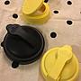 ✨黃色 美國ReCap現貨正品 梅森杯窄口蓋 標準口 MASON 防漏