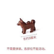 [環球]棕色小狗/城市系列/動物系列相容LEGO 非樂高