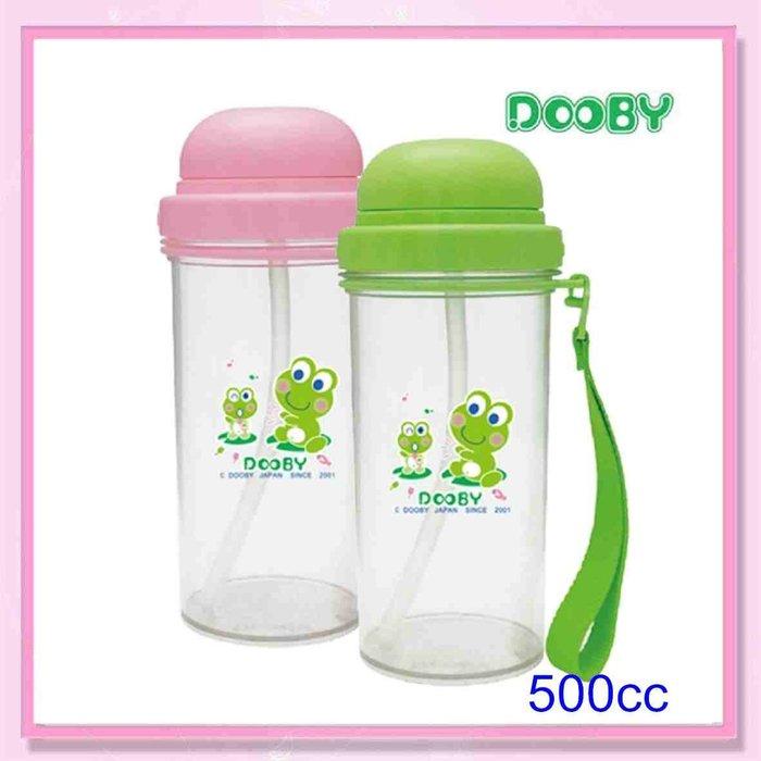 <益嬰房>大眼蛙 DOOBY 新彈跳吸管水壺500cc (綠色/粉色) 大眼蛙吸管水杯 D4294/D4295