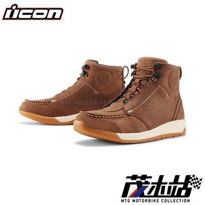 ❖茂木站 MTG❖ 美國 ICON 1000 休閒款 Truant 2 真皮 運動 街頭 防滑 騎士 車靴 雙色 。咖啡