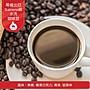 精選咖啡➤ 哥倫比亞 Supremo級咖啡豆 ☘特...