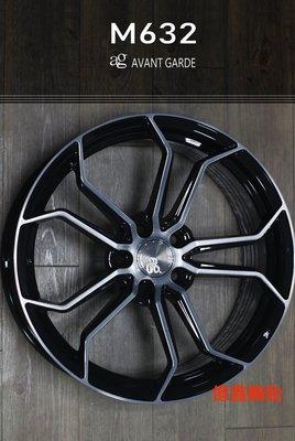 《億鑫輪胎 板橋店》美國品牌AG M632 19吋 5孔 112  114.3 各色  輕量化旋壓鋁圈 搭配輪胎另享優惠