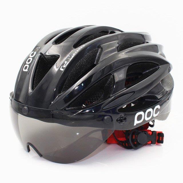 【購物百分百】POC helmet Raceday 磁吸風鏡眼鏡 壹體帶燈安全帽 尾燈帽