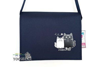 【YOGSBEAR】台灣製造 G 中書包 都蘭國小書包 文創書包 側背包 斜背包 工具袋 運動包 D58 深藍