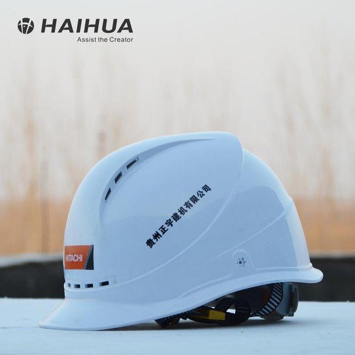 洛克小店安全帽A3電力國標安全帽 工地施工建筑工程安全頭盔定制印字