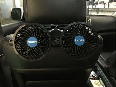 車用電風扇 端午節促銷20台 湖鑫 無段變速 風扇 12V 超強雙渦流 後座支架 循環扇 電風扇