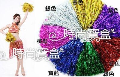 《時尚寶盒》新品上市_舞蹈啦啦隊彩球_多色_50克_尾牙/運動會/比賽團康