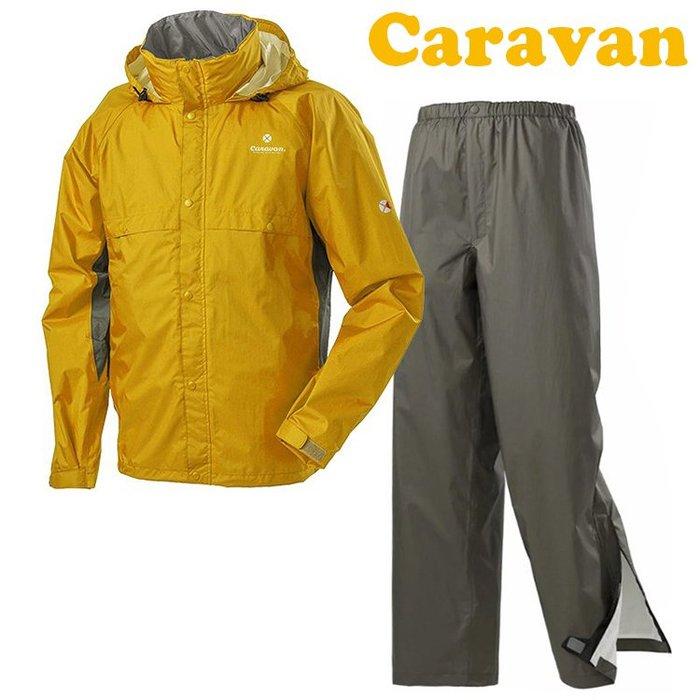 日本 Caravan 0101909-330黃 中性登山雨衣雨褲套裝組 Air Refine Lite/機能雨衣/兩件式