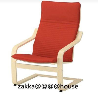 ◇就是愛雜貨◇IKEA.POANG扶手椅, 實木貼皮, 樺木椅框, Knisa 紅/橘色椅墊
