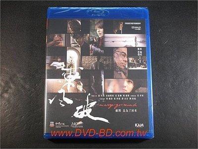 [藍光BD] - 東風破 Merry Go Round - 時代改變不能保證傳統文化永久相傳,唯有人間味歷久常新