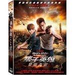 <<影音風暴>>(全新電影1805)痞子英雄2:黎明再起 雙碟版  DVD  全125分鐘(下標即賣)48
