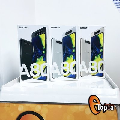 全新 Samsung A805F-DS Galaxy A80 128GB (8GB RAM) 智能電話