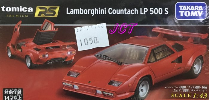 JCT TOMICA—RS 藍寶基尼 COUNTACH LP500S 114277