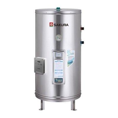 【集麗屋】櫻花牌 EH-3000ATS6 30加侖儲熱式e省電熱水器*--含基本安裝